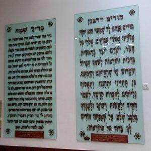 Plexiglas prayer plaques