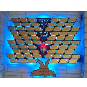 Tree-shaped LED-illuminated displays