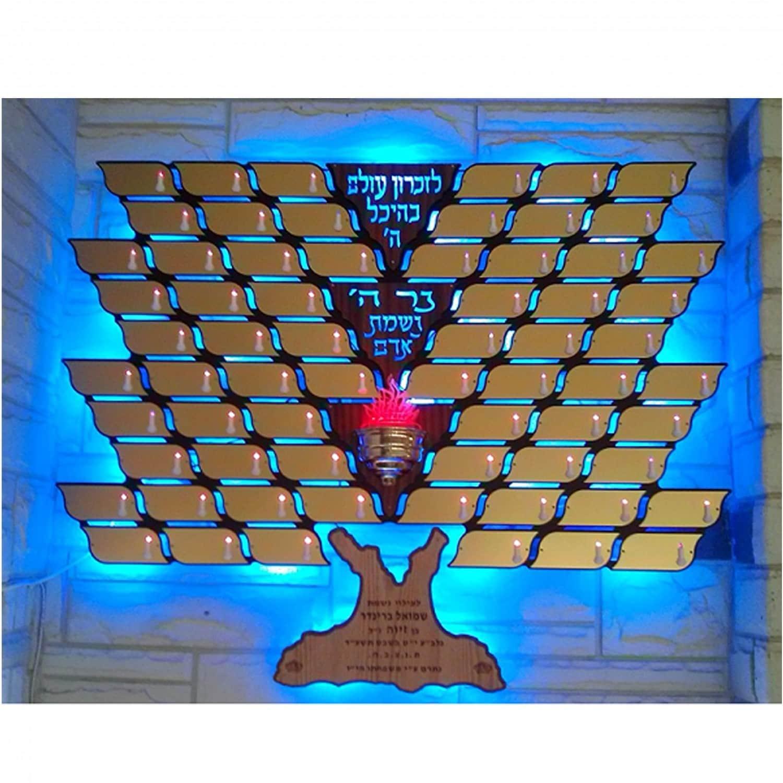 Tree-shaped LED-illuminated displays