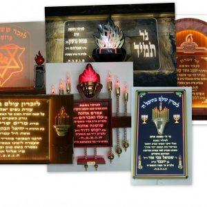 נרות זכרון והנצחה