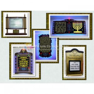 Prayer plaques and signs