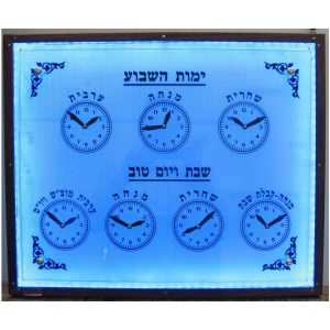 Illuminated plaques for prayer schedules