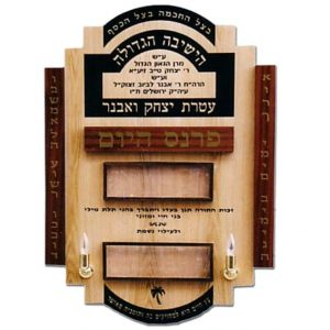 Wooden plaques for donors/sponsors