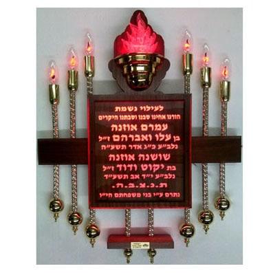 Illuminated memorial lamps