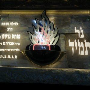 נרות זיכרון והנצחה לנפטרים